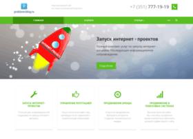 probiznesblog.ru