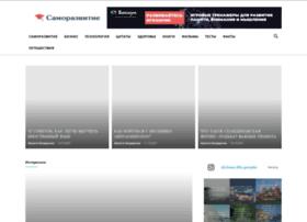probiznesmen.ru