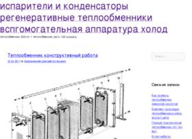 probkadv.ru