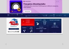 probki.avtoradio.ru