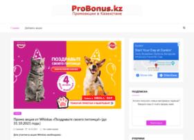 probonus.kz