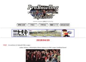 probowlinginfo.com