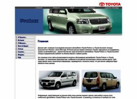 probox-club.ru