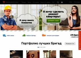 probrigada.ru