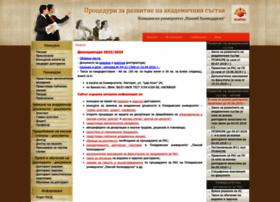 procedures.uni-plovdiv.bg