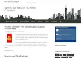 prochinadirect.com
