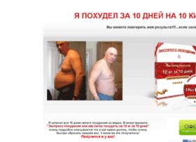 prochka.e-autopay.com