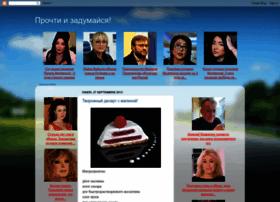 prochti-ru.blogspot.com