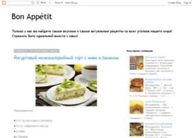 prochti-tales.blogspot.in