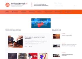 procollection.ru