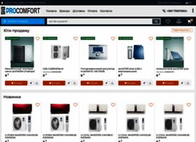 procomfort.com.ua