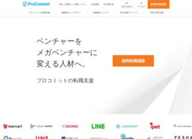 procommit.co.jp