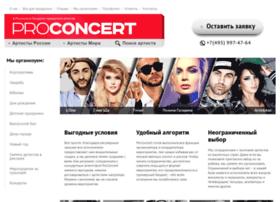 proconcert.ru