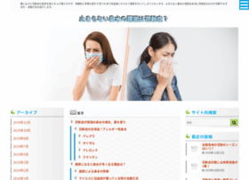 procontentsite.com