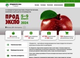 prod-expo.ru