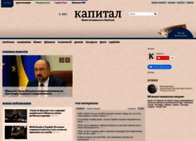 prod.capital.ua