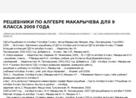 prodaemvsy.ru