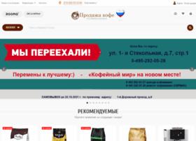 prodaga-kofe.ru