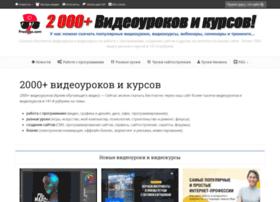 prodaga.com