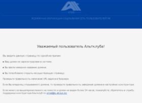 prodaghnik.argo30.ru