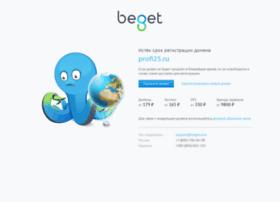 prodagnik.profi25.ru