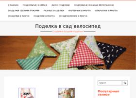 prodam-podelki.ru