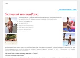 prodan.net.ua