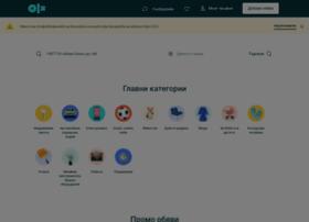 prodavalnik.com