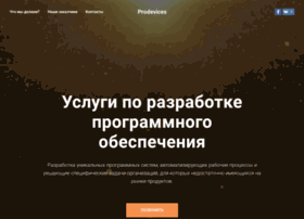 prodevices.ru