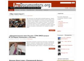prodocumentary.org