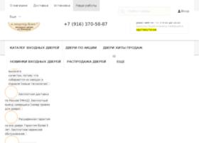 prodomo.ru