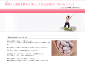 prodottibiologiciframax.com