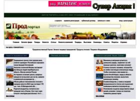 prodportal.info
