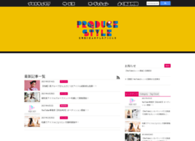 produce-style.com