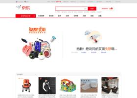 produce.360buy.com