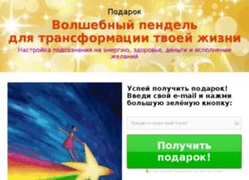 producermechty.ru
