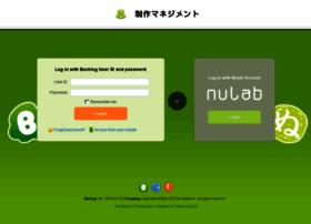 product.backlog.jp