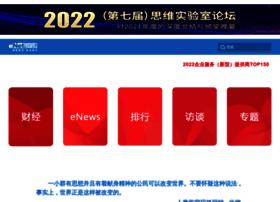 product.enet.com.cn