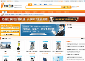 product.huangyesoso.com