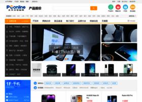 product.pconline.com.cn