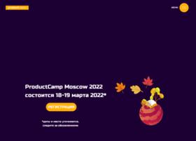 productcamp.ru