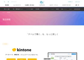 products.cybozu.co.jp