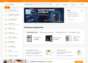 products.dns-shop.ru
