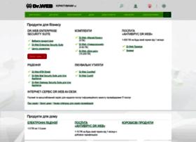 products.drweb.ua
