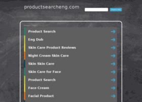 productsearcheng.com