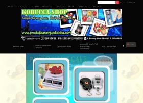 produkbarangunikchina.com