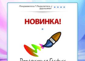prodvigenie-plus.ru