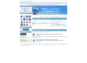prodvinem-forum.at.ua