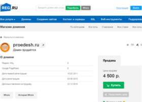 proedesh.ru