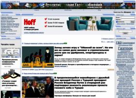 proekt-gaz.ru